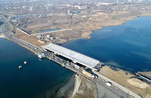 Мост на дороге Одесса - Черноморск передан в собственность государства