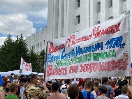 Хабаровские парадоксы, ускоряющие центробежность РФ