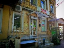 В Одессе появляется новая достопримечательность - столетняя аптечная вывеска (ФОТО)