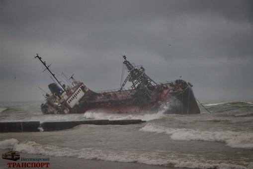 """Капитана затонувшего в Одессе танкера """"Делфи"""" наказали"""