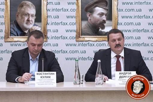Пленки Деркача аукнулись Коломойскому или пора паковать чемоданы в Ростов