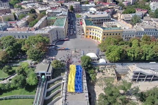 В Одессе пройдет Вышиванковый фестиваль ко Дню Независимости Украины