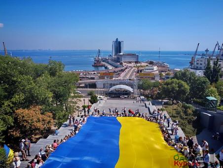 """Что для нас означает """"Украина"""""""