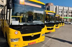 Одесская область получила 12 новых школьных автобусов