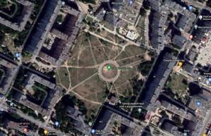 В Одессе взялись благоустраивать парк на поселке Котовского