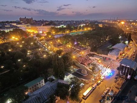 Как Одесса будет отмечать день города