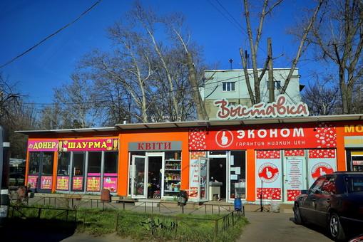 В Одессе радикально изменили правила установки торговых МАФов