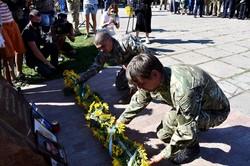 В Одессе официально отметили день погибших защитников Украины (ФОТО)
