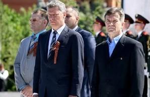 """Пресс-конференция """"Гюльчатай"""" ИПСО ГРУ против силовых структур Украины"""