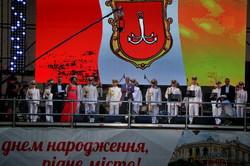 День города в Одессе: праздничный концерт показали с высоты птичьего полета (ФОТО, ВИДЕО)
