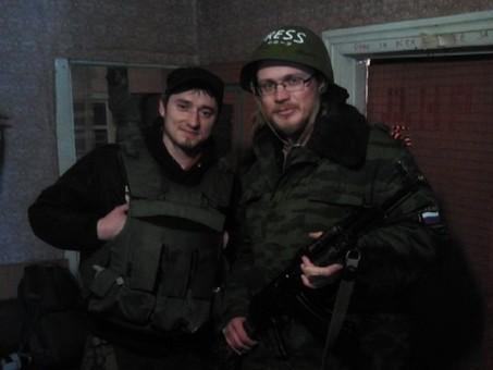 Российские журналисты специального назначения