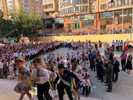 В Одессе будут строить новую школу