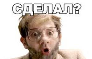 """""""Кровосися"""" украинского народа снова хочет крови!"""