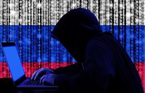 Россия атаковала сайты Нацполиции Украины с целью провести вброс пакета фейковой информации