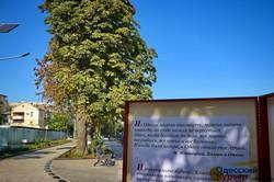 В Одессе отремонтировали часть бульвара Жванецкого (ФОТО, ВИДЕО)