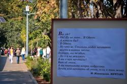 Мэр Одессы: городу возвращена еще одна достопримечательность (ВИДЕО)