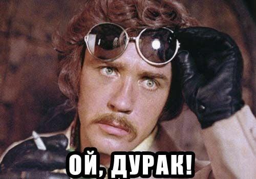 Гоблин и в Крыму гоблин...