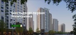 Аднан Киван начинает высотную застройку Одесского ипподрома