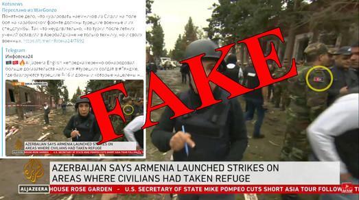 Фейк российских СМИ – в Азербайджане воюют турецкие военные