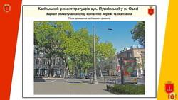В одесской мэрии хотят благоустроить тротуары на Пушкинской