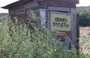 Занимательная арифметика - как в России отказываются от рубля