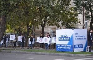 Червоненко назвал отказ  в регистрации кандидатам в депутаты Одесского горсовета от «Нашего края» политическим заказом