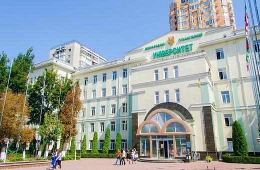В Одессе в одном из киваловских ВУЗов заболел коронавирусом ректор