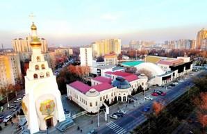 В Одесской юридической академии у Кивалова пытаются скрыть вспышку коронавируса