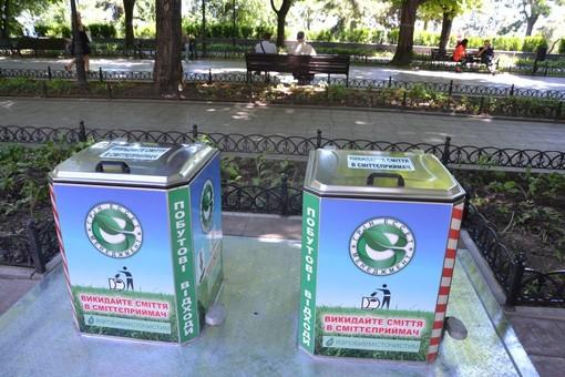 В Одессе появятся еще шесть точек подземного сбора мусора