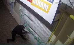 На офис кандидата в мэры Черноморска Крука напали