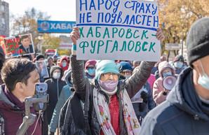 Маркеры катализации Хабаровского протеста