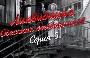 Новый ролик кандидата в мэры Червоненко: Эмик идет на выборы вернуть Одессу одесситам