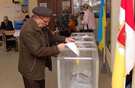 Как в Одессе начались выборы