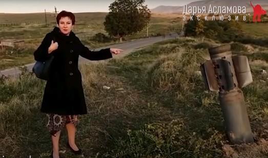 "Военная разведка РФ ""на каблуках"" в Нагорном Карабахе: Дарья Асламова"