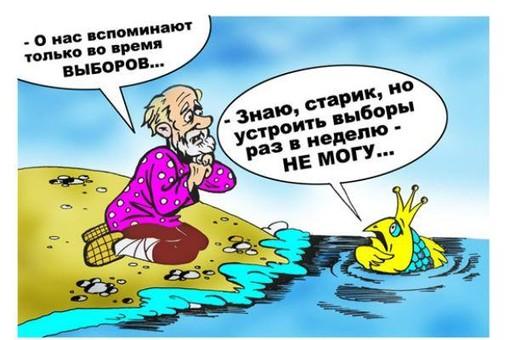 Время подбивать бабки или о первых результатах выборов в Одессе