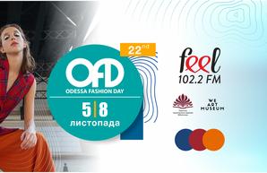 Odessa Fashion Day пройдет в библиотеке Одесского университета и музее Западного и восточного искусства