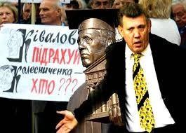 У Кивалова не сдаются и оспаривают в суде итоги выборов в Одессе