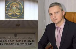 Уроженец Харькова временно руководит Одесской таможней