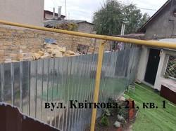 В Одессе нашли 22 нахалстроя за неделю