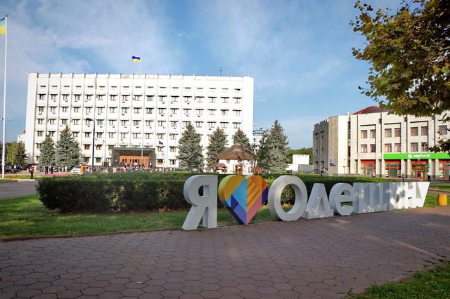 Новое руководство Одесской ОГА представило само себя