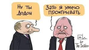 "Как Кишинев на Москву ""положил""..."