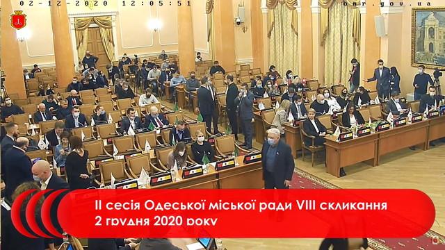 В Одессе утвердили новый состав исполкома