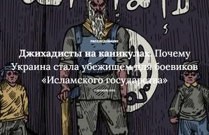 Фейк про ИГИЛ в Украине получает второе дыхание под авторством псевдо военкора и редакцией агента РФ Катерины Сергацковой