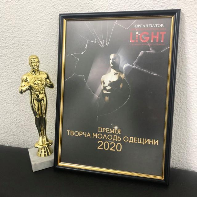В Одессе наградили лучших представителей творческой молодежи