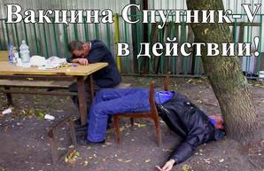 """В России определились с вакциной: народу """"Спутник-V"""", а элите Pfizer"""