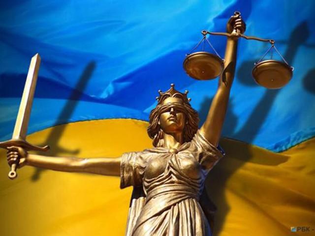 В Одессе назначены новые судьи