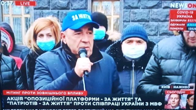 """ОПЗЖ чётко идёт по стопам """"Партии регионов"""" в дестабилизации Украины"""