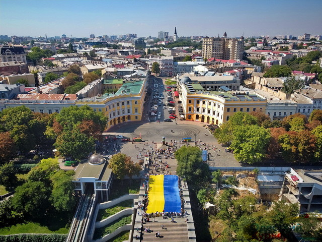 Кредитный рейтинг Одессы остался на прежнем высоком уровне