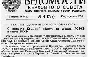 Член российского Совфеда - не мозг, он думать не может...