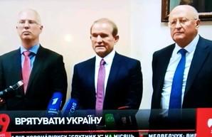 """Цели """"вакцинной ИПСО"""" в Украине или зачем ОПЗЖ лоббируют Спутник-V"""